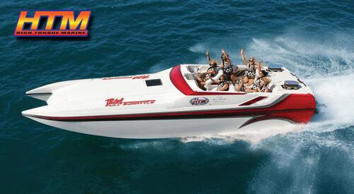 High Torque Marine (HTM) Regatta Beach Party Lake Havasu City